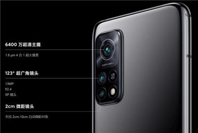 价格跌破2400元 骁龙865旗舰手机值得入手吗?图3