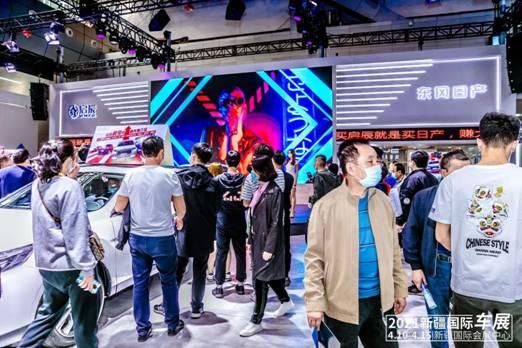 人气爆棚|2021新疆国际车展,今日盛大开幕!车展钜惠购车火爆进行中 图3