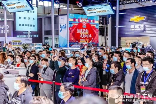人气爆棚|2021新疆国际车展,今日盛大开幕!车展钜惠购车火爆进行中 图1