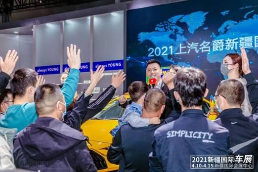 人气爆棚|2021新疆国际车展,今日盛大开幕!车展钜惠购车火爆进行中 图2