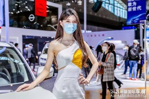 人气爆棚|2021新疆国际车展,今日盛大开幕!车展钜惠购车火爆进行中