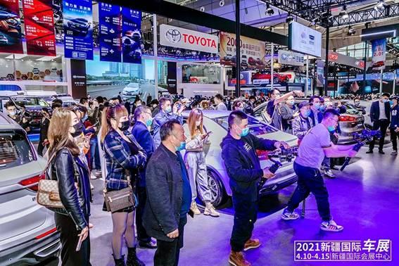 2021新疆国际车展总销量15863台|车展圆满落幕图1