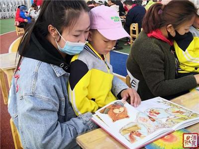 """酒泉市第八幼儿园举办""""美好晨光 亲子共读""""读书活动"""