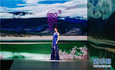 2021广东时装周春季闭幕 约6268.6万线上观看直播