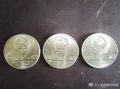 佛系的钱币收藏家 30多年攒下数百枚纪念币图3