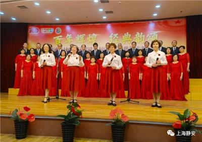 彭浦新村街道开展庆祝建党100周年读书活动