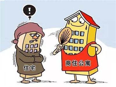 """请注意!投资房产不可陷入这5个误区,容易让你""""钱房两失""""!图1"""