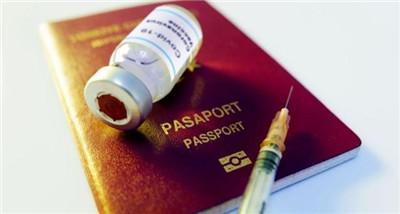 希腊移民和旅游明日可开始入境!四国不等欧盟提前开门揽客图1