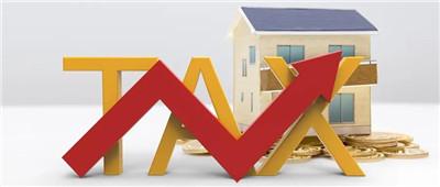 房地产税与房产税混淆,海外房产投资如何选