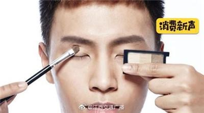 男士护肤品消费涨势明显 年轻男性消费者也爱美