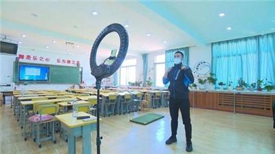 学习不停,营口鲅鱼圈区学生居家上网课