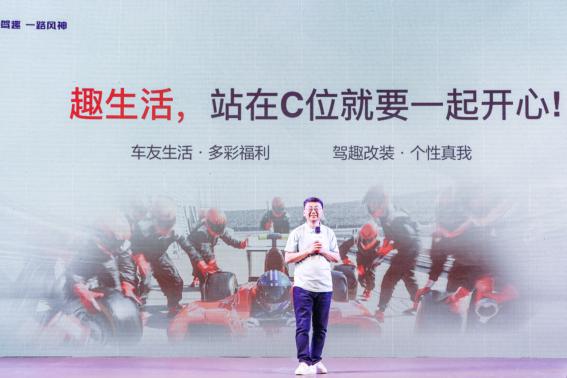 """创新营销新方向,东风风神与用户一起""""封神"""""""