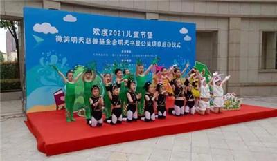 快乐绽放童心飞扬 雅仕汇都社区欢庆六一儿童节