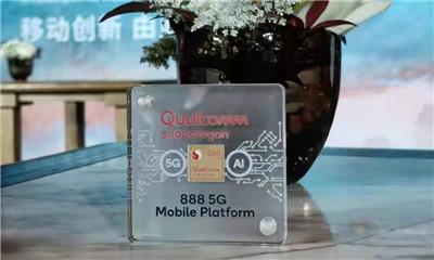 骁龙888之外,升级版高通5G基带X65能为我们带来什么?图1
