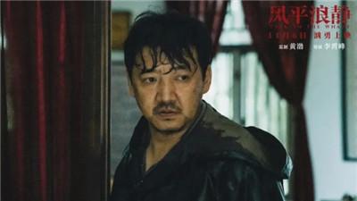 """""""体寒""""明星盘点,李一桐、王砚辉都是典型的戏红人不红图2"""