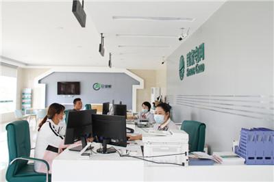山东16市全部实现房产过户、用电更名过户一网通办