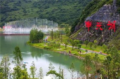 丰都南天湖国家级旅游度假区7月1日重装开园