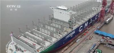 我国自主研发设计 全球最大双燃料集装箱船建造项目收官图3