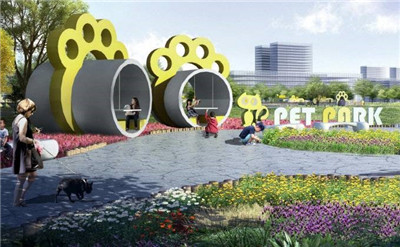 成都天府绿道环城生态公园将再添新场景 五大特色园区招商推介图3