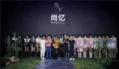 链接无限未来!2021海宁中国国际时装周圆满举行图3