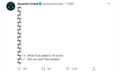 《刺客信条 英灵殿》或将于下个版本加入武器单手剑图1