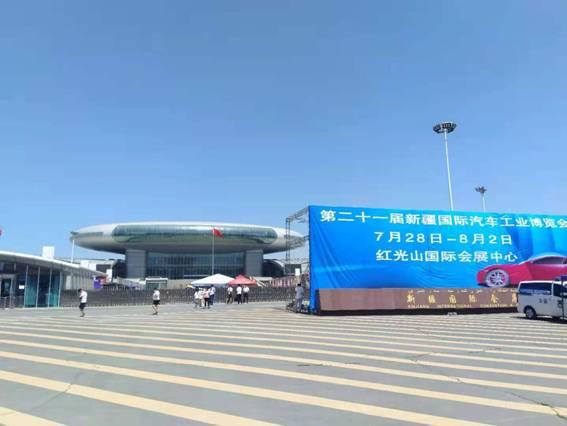 第21届新疆国际汽车工业博览会盛大开幕 抄底买车就在官方旗舰展图1
