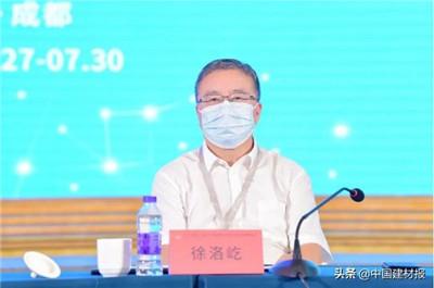 2021中国工业副产石膏规模化应用交流大会暨展览会召开图2
