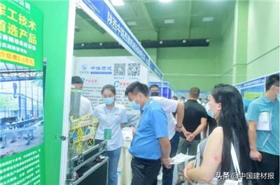 2021中国工业副产石膏规模化应用交流大会暨展览会召开图3