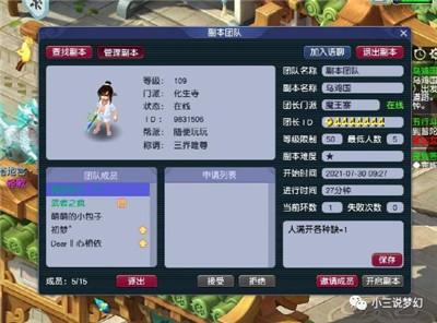 梦幻西游:召唤兽领悟技能也有技巧吗?有人能控制领悟的技能类型图2