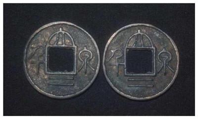 三国时期发行的钱币,现在的收藏价值如何?图2