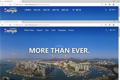 三亚旅游推广网站全新上线