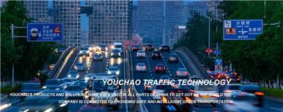 北京友超交通科技有限公司将亮相2021亚洲交通工程设施展览会图2