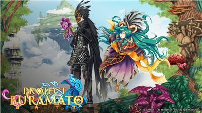 动作冒险游戏《Project Buramato》宣传片公布