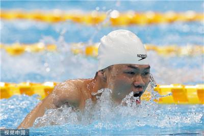 残奥游泳-男女混合50米自由泳接力中国夺金 打破世界纪录
