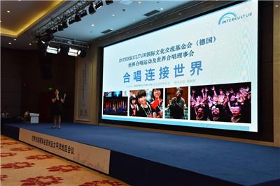 成都又迎全球大型音乐赛事 2023年世界大学生合唱节落地成都音乐坊图1