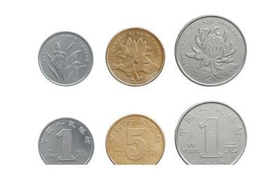 新三花硬币哪些年份值钱,你收藏了吗?升值空间很大图2