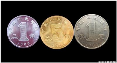 新三花硬币哪些年份值钱,你收藏了吗?升值空间很大图3