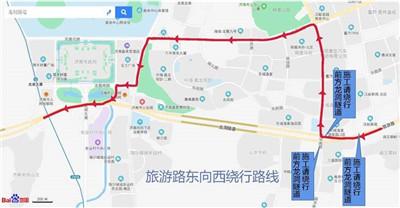 济南市旅游路龙洞隧道将于9月6日至9月9日进行单洞封闭施工
