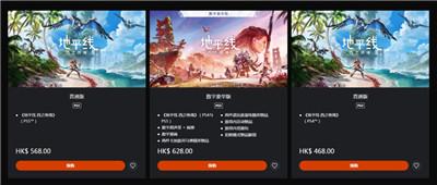 《地平线:西部禁域》预售开启 无法免费升级图1