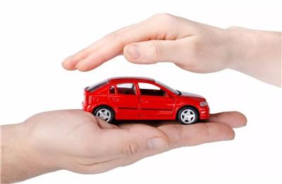 汽车保险应该如何买?应该买哪几种?怎样才能避坑图1
