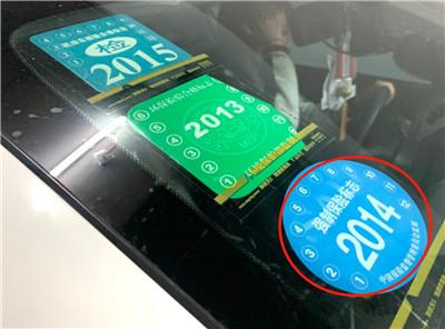汽车保险应该如何买?应该买哪几种?怎样才能避坑图3