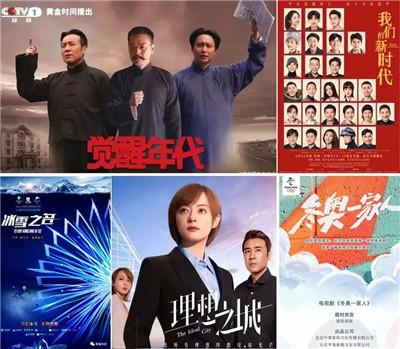 北京广播电视局加强电视剧行业管理:先审演员片酬,再审内容
