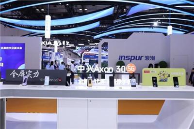 中兴5G终端亮相2021中国国际信息通信展览会