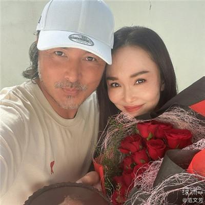好甜!范文芳晒照纪念与李铭顺结婚12周年