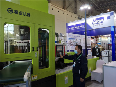 第三届中国沧州·沧县塑料中空制品展览会开幕