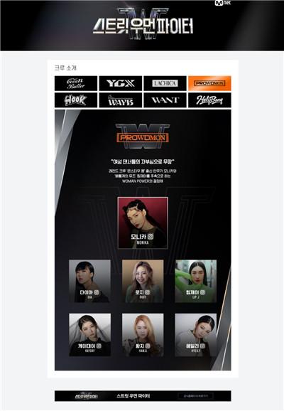 韩国女性选秀综艺不止,K-pop的Girl Crush风潮还要刮多久图2